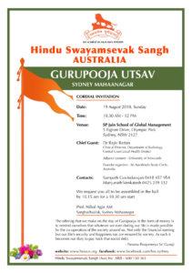 Sydney Mahaanagar Gurupooja 2018 invite