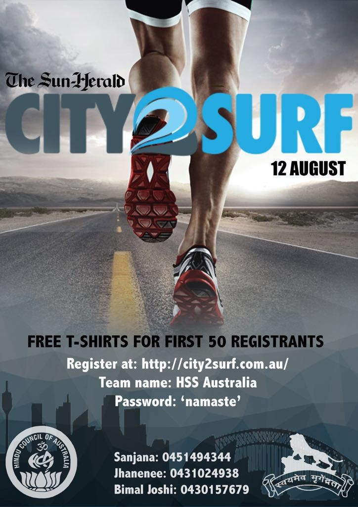 City2Surf 2018 flyer