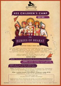 HSS Children's Camp Sydney - 2018 flyer