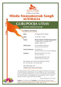 HSS Gurupuja 2019 Invite