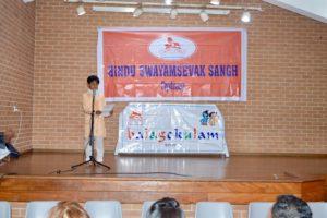 Balagokulam Guruvandana 2019