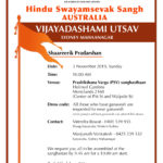 HSS Sydney Vijayadashmi Utsav Flyer-2019